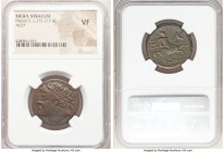 SICILY. Syracuse. Hieron II (ca. 275-215 BC). AE hemilitron (27mm, 5h). NGC VF. Ca. 240-215 BC. Diademed head of Heiron II left; dotted border / IEPΩN...