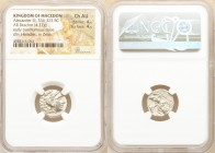 MACEDONIAN KINGDOM. Alexander III the Great (336-323 BC). AR drachm (16mm, 4.27 gm, 10h). NGC Choice AU 4/5 - 4/5. Posthumous issue of Lampsacus, ca. ...