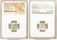 MACEDONIAN KINGDOM. Alexander III the Great (336-323 BC). AR drachm (17mm, 4.23 gm, 11h). NGC Choice AU 4/5 - 3/5, die shift. Lifetime issue of Miletu...
