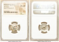 THRACIAN KINGDOM. Lysimachus (305-281 BC). AR drachm (18mm, 1h). NGC Choice XF. Lifetime issue of Mytilene(?), in the types of Alexander III the Great...