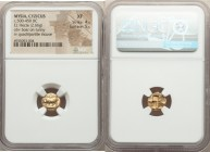 MYSIA. Cyzicus. Ca. 500-450 BC. EL sixth-stater or hecte (11mm, 2.66 gm). NGC XF 4/5 - 5/5. Boar standing left on tunny left / Quadripartite incuse sq...