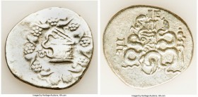 MYSIA. Pergamum. Roman Rule (ca. 133-67 BC). AR cistophorus (27mm, 12.56 gm, 1h). Choice VF. Cista mystica with serpent, all within ivy wreath / Bowca...