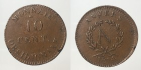France. Napoleone I. Assedio di Anversa 10 centimes 1814. Siege of Anvers (Antwerp). War of the Sixth Coalition issue. AE 24,94g 35 mm BB
