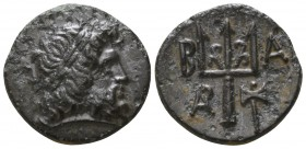 Kings of Macedon. Uncertain mint. Uncertain King circa 300-150 BC. Bronze Æ