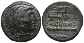 "Kings of Macedon. Uncertain mint in Western Asia Minor. Alexander III ""the Great"" 336-323 BC. Bronze Æ"