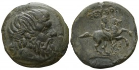 Kings of Thrace. Seuthes III 323-316 BC. Bronze Æ