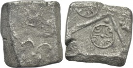 WESTERN EUROPE. South West Gaul. Cadurci? (2nd-1st centuries BC). Square Unit.