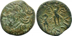 WESTERN EUROPE. Central Gaul. Bituriges Cubi (1st century BC). Ae.