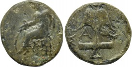 THRACE. Apollonia Pontika. Ae (3rd-2nd centuries BC). Mys-, magistrate.