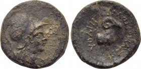 THRACE. Samothrake. Ae (3rd century BC). Uncertain magistrate.