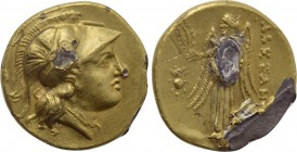 KINGS OF MACEDON. Alexander III 'the Great' (336-323 BC). Fourrée Stater. Imitating Pella.