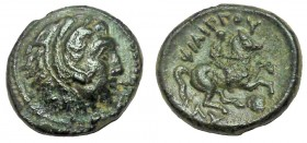 Macedonian Kingdom, Lysimachos as Satrap (in the name of Philip II) circa 317-305 BC. Æ Half Unit