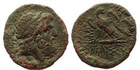 Pontos: Amisos, circa 100-85 BC, time of Mithridates VI. Æ 28 mm