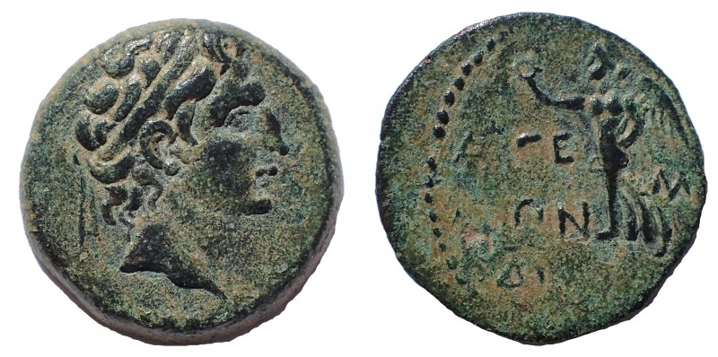 Cilicia. Aigeai. Dated CY 14 (34/3 BC). Ae 19 mm. 4.4 gm. Obv: Diademed male hea...