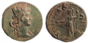 Phrygia. Synnada. (Circa 1st century BC) Ae 19. Rare and one of the finest known.