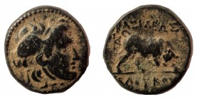 Seleukid Kings of Syria. Seleukos I Nikator. 312-281 BC. Æ 13 mm