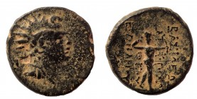 Antiochos IV Epiphanes. 175-164 BC. Æ 16 mm. 4.8 gm. Uncertain mint 79, probably in Syria.