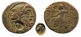 Seleucis and Pieria. Antioch  Æ 24 (48/7 BC), Cleopatra VII countermark