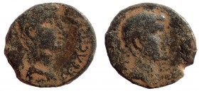 Judaea. Caesarea Paneas. Herod Philip the Tetrarch, 4 BC-AD 34. First portrait of a Jewish King. Extremely Rare.