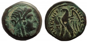 Ptolemaic Kings of Egypt. Ptolemy VI Philometor. First reign, 180-164 BC. Æ Tetrobol