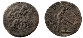 Ptolemaic Kingdom of Egypt. Ptolemy VIII Euergetes II Physkon 170-116 BC. Dated RY 28=142 BC Ae 25 mm