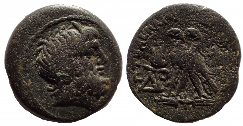 The Ptolemies, Cleopatra VII and Caesarion, 47-30 Uncertain mint in Cyprus Bronz...