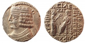 Kings of Parthia. Vardanes II. Circa AD 55-58. Ar Tetradrachm
