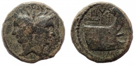 Sextus Pompey, as Imperator and Prefect of the Fleet (42-36 BC). Æ as