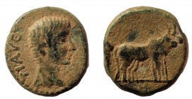 Macedon, Philippi. Tiberius. A.D. 14-37. AE 17 mm