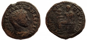 Bithynia. Nicaea. Severus Alexander (222-235). Ae 24. Very Rare depiction of the Astronomer Hipparchus.