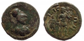 Troas. Ilion . Pseudo-autonomous issue circa AD 138-180. Æ 15