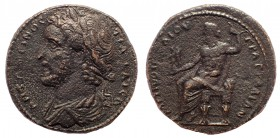 Lydia, Tralles. Antoninus Pius. AD 138-161. Æ 35, Very Rare, finest of 4 known examples.
