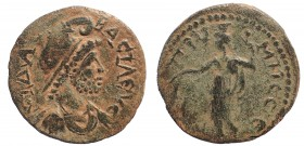 "Phrygia. Prymnessus. Time of Gallienus ( AD 253-268). Ae 22. King Midas of the ""Golden Touch"" Very Rare."