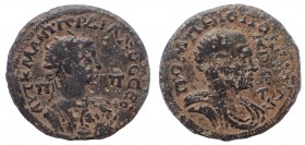 Cilicia, Pompeiopolis. Gordian III. AD 238-244. Æ 33 depicting the Astronomer Aratus. Very rare.