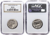 Albania 1 Lek 1926 R Averse: Head right. Reverse: Caped man on horse right. Edge Description: Reeded. Nickel. KM 5. NGC MS 65