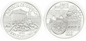 Austria 100 Schilling 1995 First Republic. Averse: Columned buildings; statue at right; people in foreground; date below; value at bottom. Reverse: Co...