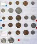 Bahrain & Qatar & Dubai & UAE 1-250 Fils & 1-10 Dirhem 1965-1980 & FAO. Copper-Nickel. Nickel. Bronze. Lot of 23 Coins