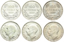 Bulgaria 100 Leva 1930 BP Boris III(1918-1943). Averse: Head; left. Reverse: Denomination above date within wreath. Silver. KM 43. Lot of 3 Coins