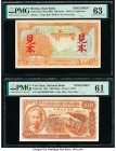 Burma State Bank 100 Kyats ND (1944) Pick 21s2 Specimen PMG Choice Uncirculated 63; Vietnam National Bank of Viet Nam 1000 Dong 1951 Pick 65s Specimen...
