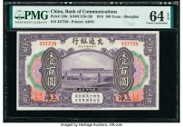 China Bank of Communications 100 Yuan 1914 Pick 120c S/M#C126-126 PMG Choice Uncirculated 64 EPQ.   HID09801242017  © 2020 Heritage Auctions | All Rig...