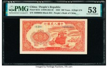 China People's Bank of China 100 Yuan 1949 Pick 831b S/M#C282-43 PMG About Uncirculated 53.   HID09801242017  © 2020 Heritage Auctions | All Rights Re...
