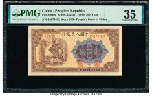 China People's Bank of China 200 Yuan 1949 Pick 840a S/M#C282-53 PMG Choice Very Fine 35.   HID09801242017  © 2020 Heritage Auctions | All Rights Rese...