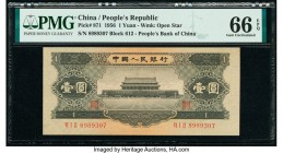 China People's Bank of China 1 Yüan 1956 Pick 871 S/M#C283-40 PMG Gem Uncirculated 66 EPQ.   HID09801242017  © 2020 Heritage Auctions | All Rights Res...
