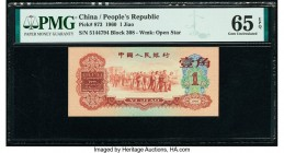 China People's Bank of China 1 Jiao 1960 Pick 873 PMG Gem Uncirculated 65 EPQ.   HID09801242017  © 2020 Heritage Auctions | All Rights Reserved