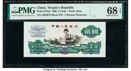 China People's Bank of China 2 Yuan 1960 Pick 875a2 PMG Superb Gem Unc 68 EPQ.   HID09801242017  © 2020 Heritage Auctions | All Rights Reserved
