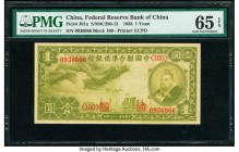 China Federal Reserve Bank of China 1 Yuan 1938 Pick J61a S/M#C286-12 PMG Gem Uncirculated 65 EPQ.   HID09801242017  © 2020 Heritage Auctions | All Ri...