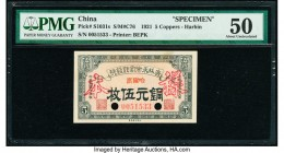 China Yung Heng Provincial Bank of Kirin 5 Coppers 1921 Pick S1031s S/M#C76 Specimen PMG About Uncirculated 50. Red overprints and two POCs. Third par...
