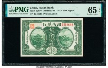 China Hunan Bank 100 Coppers 15.4.1915 Pick S2050 S/M#H167-44 PMG Gem Uncirculated 65 EPQ.   HID09801242017  © 2020 Heritage Auctions | All Rights Res...