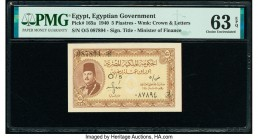 Egypt Egyptian Government 5 Piastres 1940 Pick 165a PMG Choice Uncirculated 63 EPQ.   HID09801242017  © 2020 Heritage Auctions | All Rights Reserved