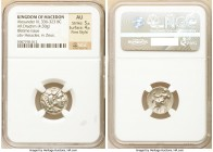 MACEDONIAN KINGDOM. Alexander III the Great (336-323 BC). AR drachm (16mm, 4.30 gm, 1h). NGC AU 5/5 - 4/5, Fine Style. Lifetime issue of Sardes, ca. 3...